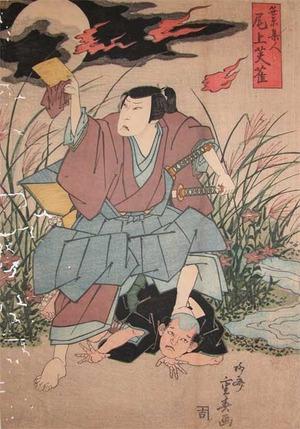 Shigeharu: - Ronin Gallery