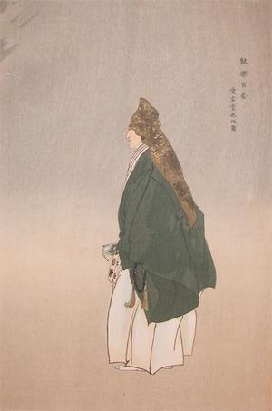 Tsukioka Kogyo: - Ronin Gallery