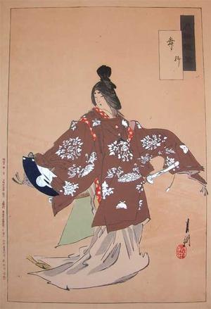 Gekko: Dance of Shizuka - Ronin Gallery