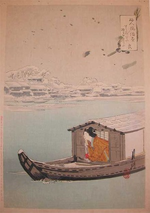 Gekko: Snow Viewing from Sumida River - Ronin Gallery