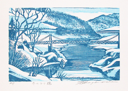 Hagiwara, Tsuneyoshi: Snow Bridge - Ronin Gallery