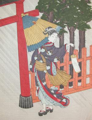 鈴木春信: Bijin in Rain - Ronin Gallery
