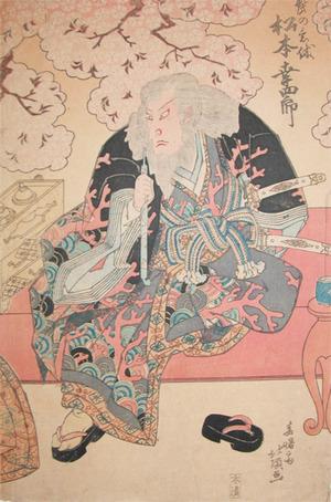 Hokucho: Matsumoto Koshiro - Ronin Gallery