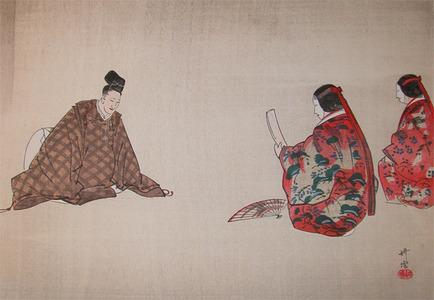 Tsukioka Kogyo: Kogou - Ronin Gallery