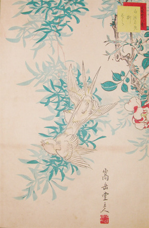 Sugakudo: White Sparrows, Willow and Rose - Ronin Gallery
