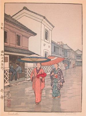 T. Yoshida: Umbrella - Ronin Gallery