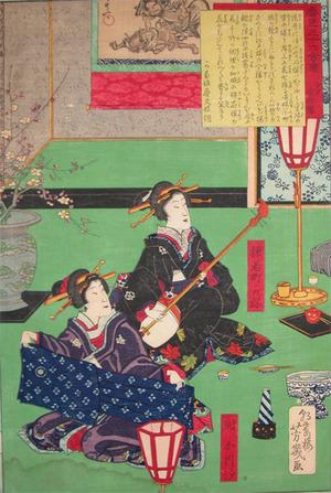 Ochiai Yoshiiku: Aiake-ro - Ronin Gallery