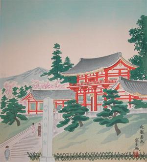 Tokuriki: Heian-Jingu - Ronin Gallery
