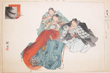 Tsukioka Kogyo: Hiun - Ronin Gallery
