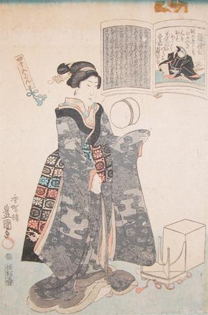 歌川国貞: Woman Playing - Ronin Gallery