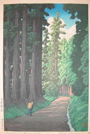 川瀬巴水: Cryptomeria Avenue, Nikko - Ronin Gallery