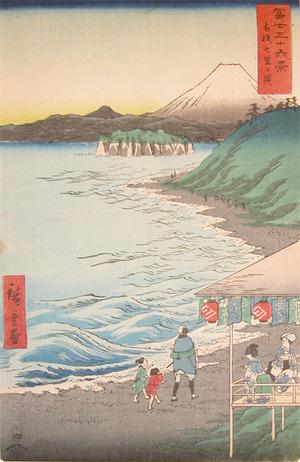 歌川広重: Shichirigahama, Sagami - Ronin Gallery