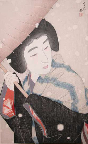 Kotondo: Snow Flakes - Ronin Gallery
