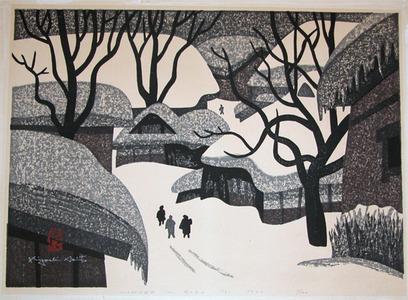 Saito: Winter in Aizu (13) - Ronin Gallery