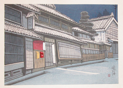 Sekino: Narumi - Ronin Gallery