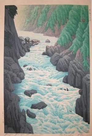 逸見享: Juji Gorge at Kurobe - Ronin Gallery