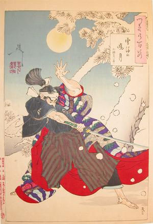 月岡芳年: Kobayashi Heihachiro - Ronin Gallery