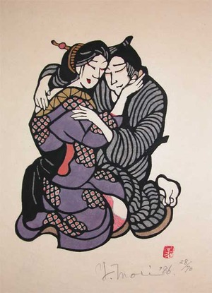 Mori Yoshitoshi: Lovers - Ronin Gallery