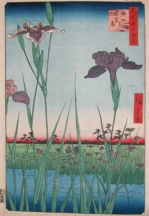 歌川広重: Iris Garden at Horikiri - Ronin Gallery