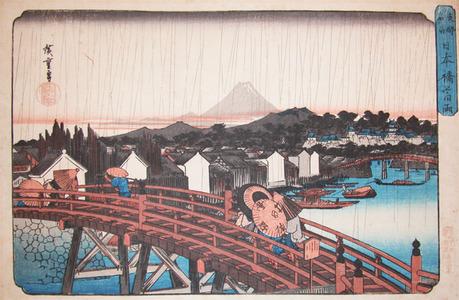 歌川広重: Shower over Nihonbashi Bridge - Ronin Gallery