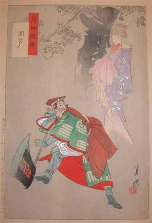 Gekko: Spirit of the Cherry Tree - Ronin Gallery