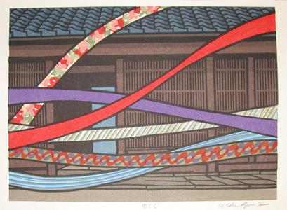 Nishijima: Floating in Wind - Ronin Gallery
