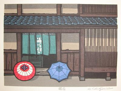 Nishijima: Some Sunshine - Ronin Gallery