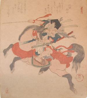 Shigenobu: Riding the Horse - Ronin Gallery