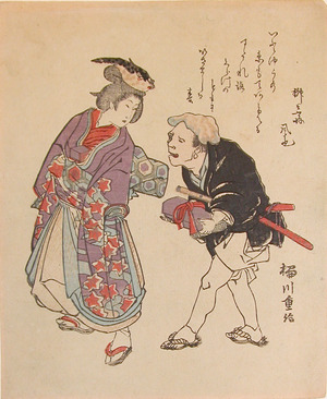 Shigenobu: The Blowfish - Ronin Gallery