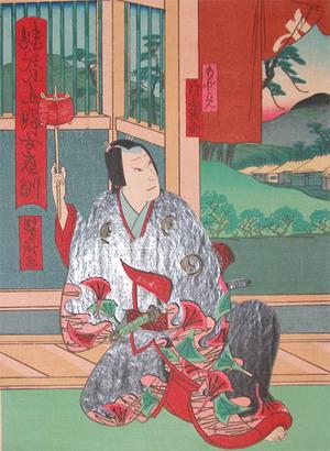 Utagawa Yoshitaki: Kataoka Gado - Ronin Gallery