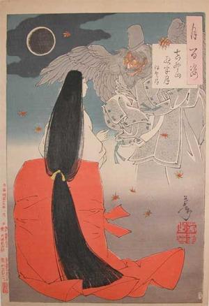 月岡芳年: Mt. Yoshino at Midnight - Ronin Gallery