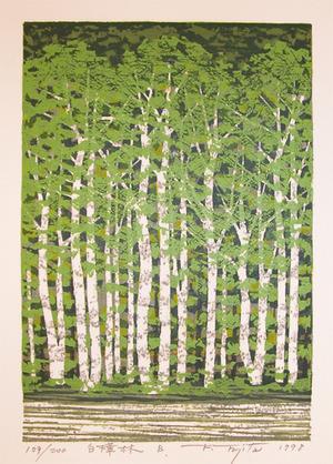 Fujita: Forest of White Birch (B) - Ronin Gallery
