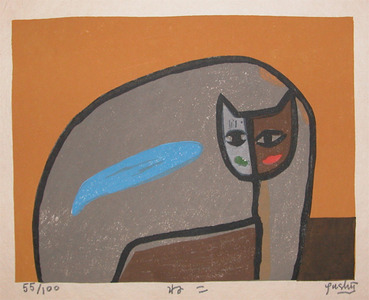 Gashu: Cat - Ronin Gallery