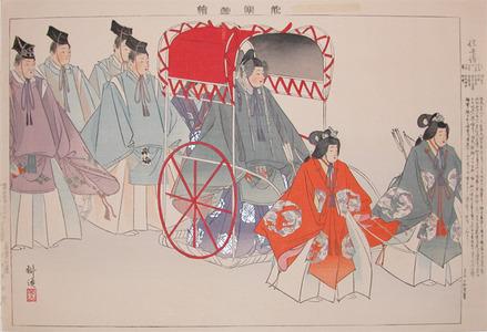 Tsukioka Kogyo: Sumiyoshi Mode - Ronin Gallery