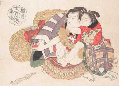 歌川国貞: Sumo Wrestler and Lover - Ronin Gallery