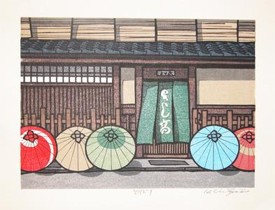 Nishijima: Toridori - Ronin Gallery