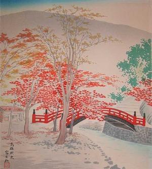 Tokuriki: Red Shrine Bridge, Takao in Autumn - Ronin Gallery