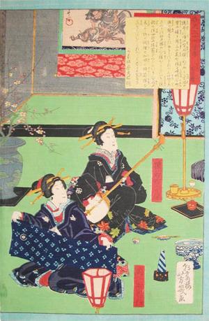落合芳幾: Kane and Katsushio - Ronin Gallery
