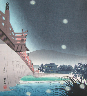 Tokuriki: Fireflies at Uji River - Ronin Gallery