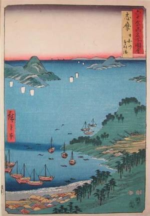 歌川広重: Toba Harbor in Shima Province - Ronin Gallery