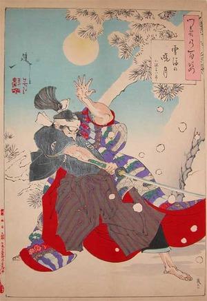 月岡芳年: Moonlight on the Snow - Ronin Gallery