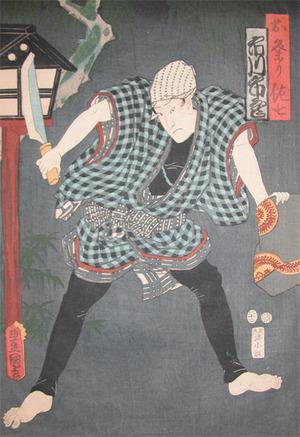 Utagawa Kunisada: Ichikawa Ichizo - Ronin Gallery