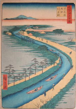 歌川広重: Towboats Along the Yotsugi-dori Canal - Ronin Gallery