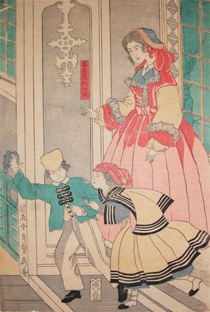 Utagawa Sadahide: South American Woman and Children - Ronin Gallery