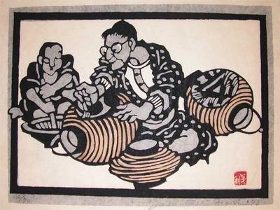 Mori Yoshitoshi: Lantern Maker - Ronin Gallery