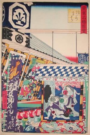 Utagawa Hiroshige II: Saruwakamachi - Ronin Gallery