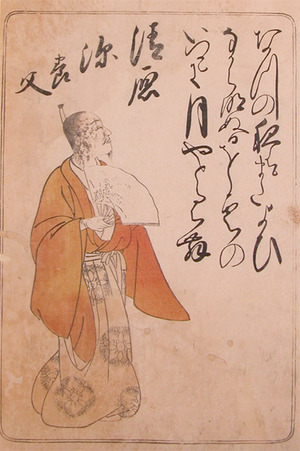 勝川春章: Kiyowara no Fukayabu - Ronin Gallery