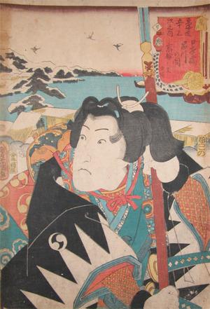 歌川国貞: The Ronin:Oboshi Rikiya at Takanawa - Ronin Gallery