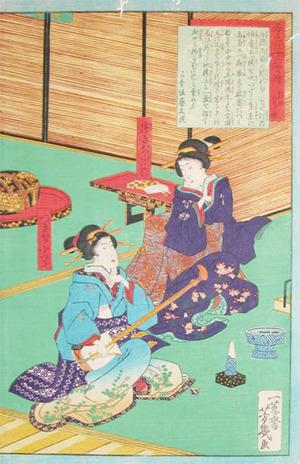 Ochiai Yoshiiku: Oyoshi and Otsuru - Ronin Gallery
