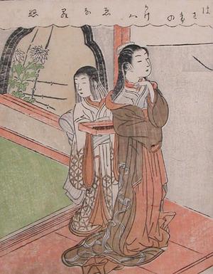 Suzuki Harunobu: Courtesan and Attendant - Ronin Gallery